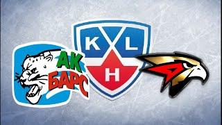 Ак Барс - Авангард. КХЛ. Плей офф. прогноз и ставка на 11.04.2021 хоккей