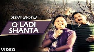 O Ladi Shanta I Natti Dhoom I Deepak Jandewa I SMS NIRSU