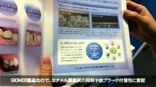 【ビューティフィル ネクスト】 松風 thumbnail