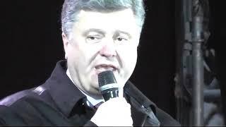 обещания порошенко