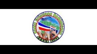 EMISORA CRISTIANA. FM 107 1 - SANTO DOMINGO (REPUBLICA DOMINICANA)