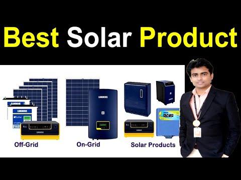 सबसे अच्छा Solar Products बनती है ये Company | Solar Battery, Solar Inverter and Solar Panel
