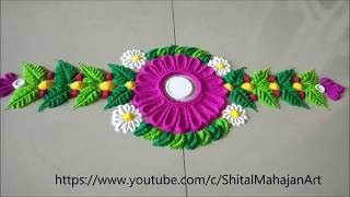 Easy Flower Border Rangoli Designs|Daily Rangoli by Shital Mahajan