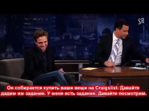 Robert Pattinson - шоу Джимми Киммела (русские субтитры)