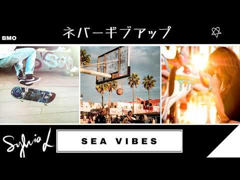 BMO - Sea vibes