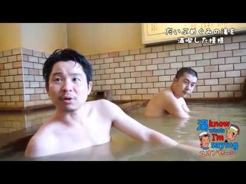 第五話 祝!あこがれの一番風呂編(前半)