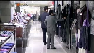 """MBN 시사기획 맥 30회(3)-패션에 바람난 중년들 """"나는 꽃중년이다"""""""