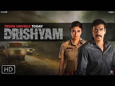 Drishyam - Official Trailer 2015