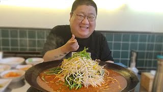 서울 한복판 솥뚜껑 닭볶음탕 먹방!