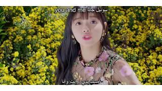 Oh my girl - secret garden arabic sub + نطق