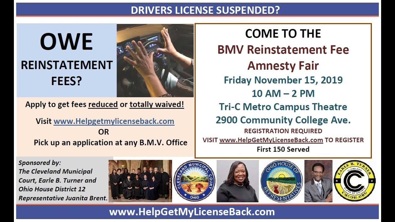 ohio bmv reinstatement fee amnesty