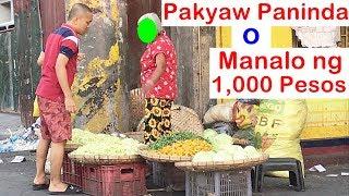 PAKYAW PANINDA O MANALO NG 1,000 PESOS