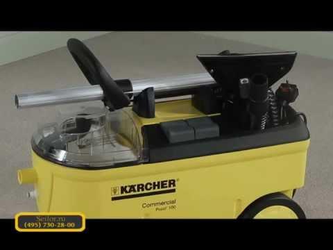 Продажа пылесосов karcher по разумным ценам в интернет-магазине mediamarkt. Удобный и понятный сервис поможет вам за один клик купить.