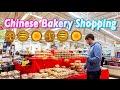 ASIAN BAKERY SHOP - Toronto Canada Vlog