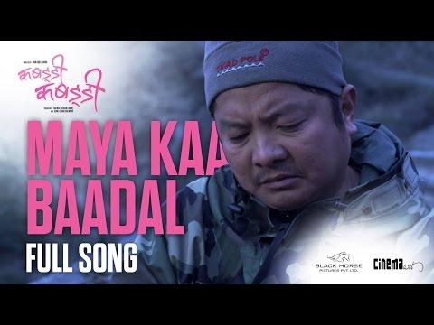 Maya Ka Badaal