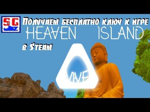 Как получить бесплатно в Steam ключ к игре Heaven Island Life
