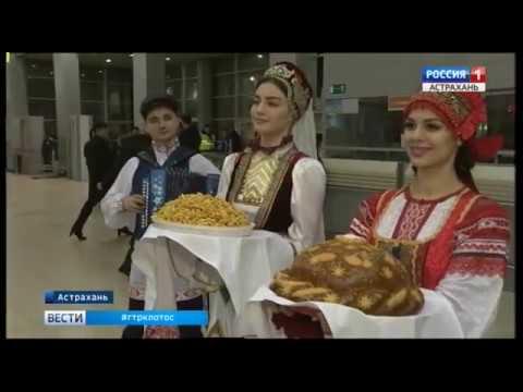В астраханском аэропорту приземлился первый самолет из Казани