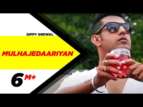 Gippy Grewal's Mulhajedaariyan | 2012 | Punjabi Songs | Speed Records