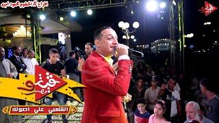 الفيديو ده هيثبت ان رضا البحراوى رقم واحد فى الغناء الشعبى فى مصر ده نجم الشارع  تفاعل رهيب
