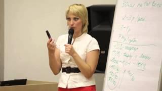 Презентация Alivemax Алена Рандина Набережные Челны