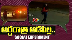 How Safe is Hyderabad for Girls at Night: Social Experiment | Golimaar | NTV