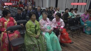 Корейцы на Камчатке!
