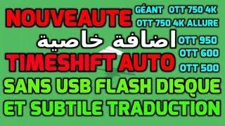 تحديثات جديدة للاجهزة Geant اضافت TIMESHIFT AUTO SANS USB FLASH DISQUE