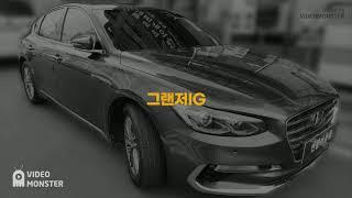 전남순천연향카용품:: 그랜저IG 위니캠QH9 블랙박스 …