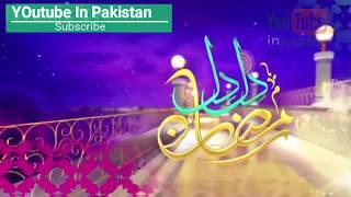 Dil Dil Ramzan Best Ramzan Naat 2018 by Rahat Fateh Ali Khan