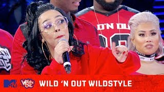 Doja Cat Calls Out DC Young Fly & B. Simone 😱 | Wild \'N Out | #Wildstyle