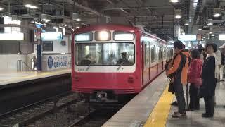 京急800形823F横須賀中央駅発車