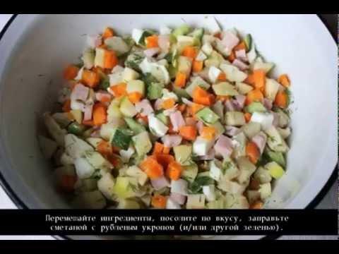 салат московский с фото