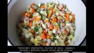 Рецепт салата  Салат Московский