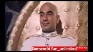 Yamma Yamma (Shaan Electro Club Mix)
