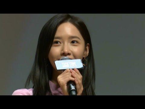 [LIVE] Yoona(윤아) 'Amazing Grace' '공조'의 날 Showcase (Girls' Generation, The K2 OST, 소녀시대, SNSD) [통통영상]