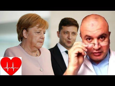 Что случилось с Ангелой Меркель?