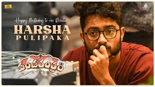 Happy Birthday Director Harsha Pulipaka ll Panchathantram Making Video