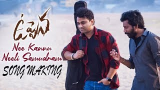 Uppena Movie Song Making Video || Vaishnav Tej, Kriti Shetty, Vijay Sethupathi || Devi Sri Prasad