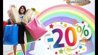 Реклама, Рекламный  ролик, Распродажа одежды(ИЗГОТОВЛЕНИЕ РЕКЛАМЫ, ВИДЕО -РОЛИКОВ для ТВ. *email: dipotral@mail.ru ICQ 290 093 795 mob. +7-905-983-9898 Стоимость изготовле..., 2013-12-25T11:58:07.000Z)