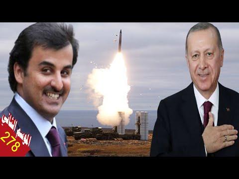 بريطانيا تفتح ذراعيها لتركيا وقطر تدعم اقتصادها