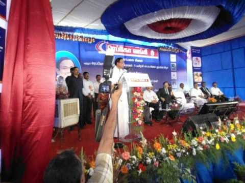 Repco Bank New Branches Inauguration by Union Finance Minister Sri.P.Chidambaram