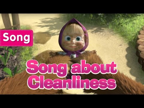 Thumbnail: Masha and The Bear - Song about Cleanliness (Laundry Day)
