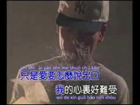 Ai Yao Zen Me Shuo Chu Kou 愛要怎麼說出口   Zhao Chuan 趙傳