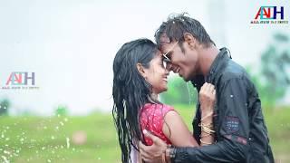 Chham Chham Megha Rani || Nagpuri Sadri Romantic Love Dance