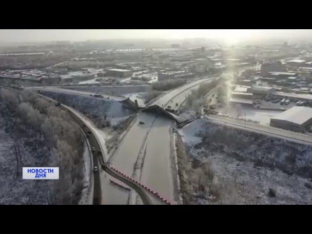 Новости дня 04.12.19 09:00