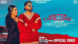 Jatta Ban Lifeline Ve Gagan Kokri Free MP3 Song Download 320 Kbps