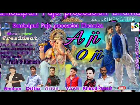 A JI O JI MP3 .. BHUBAN NEW SAMALPURI SONG . Puja Procession Dhamaka