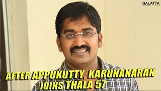 After Appukutty, Karunakaran joins Thala 57