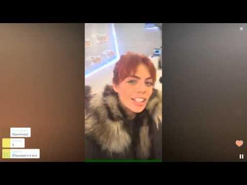 Анастасия Стоцкая - официальный сайт