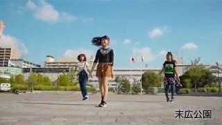 大東市PRムービー「大東ナビ(だいどーるずver.)」